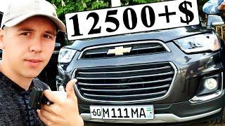 19-APREL ANDIJON MASHINA BOZORI NARXLARI