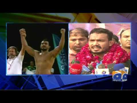 Wrestler Inam Butt World Beach Games Main Gold Medal Jeet Kar Watan Wapis Pohanch Gaye