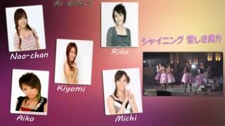 CAST: ❥ Asami - Aiko ❥ Satoda Mai - Kiyomi ♫ Miuna - Rika ♧ Konno A...