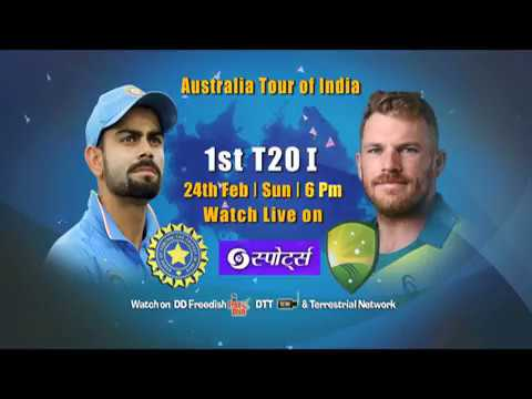 India Vs Australia 1st T20I | Live Telecast | DD Sports | 6 PM