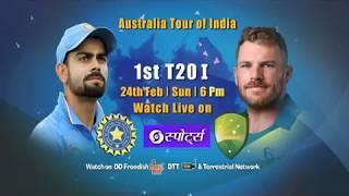 India Vs Australia 1st T20I | Live Telecast | DD Sports | 6 PM