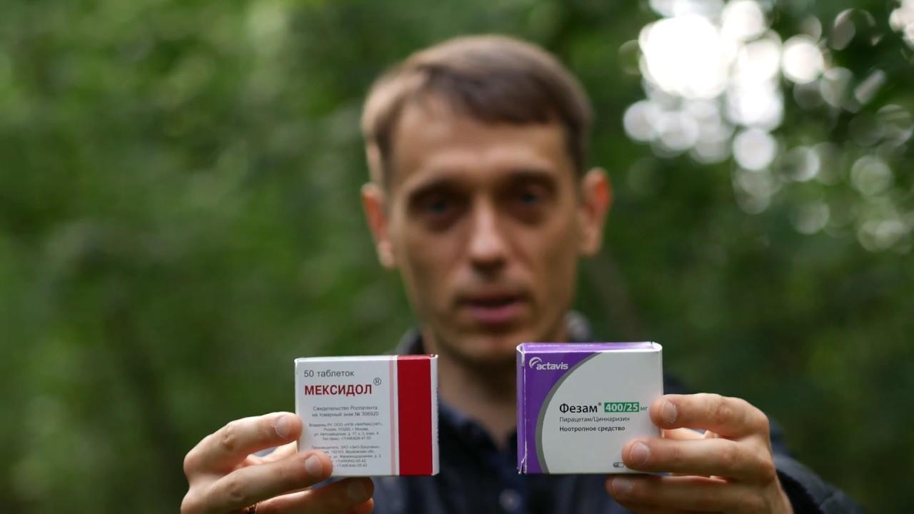 Диоксид кремния (органический кремнезем) в фармакологии .