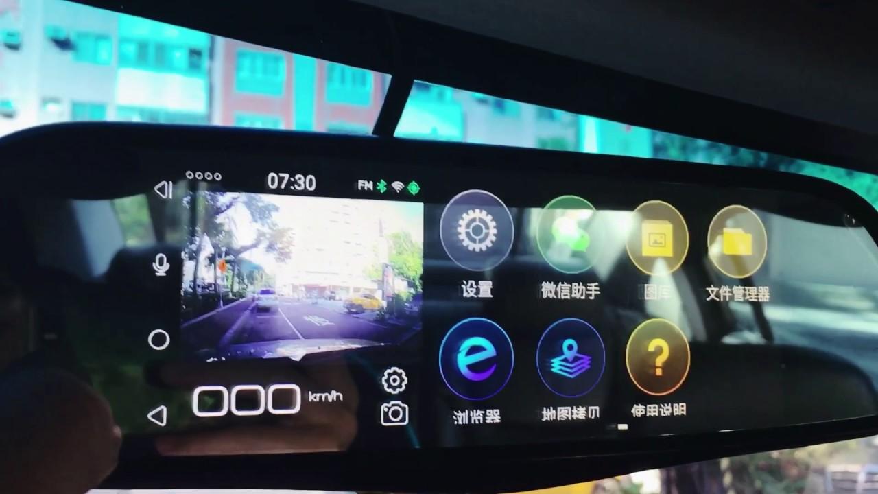 叮咚智能行車記錄器 測試影片1 安裝 推薦 智慧型 - YouTube