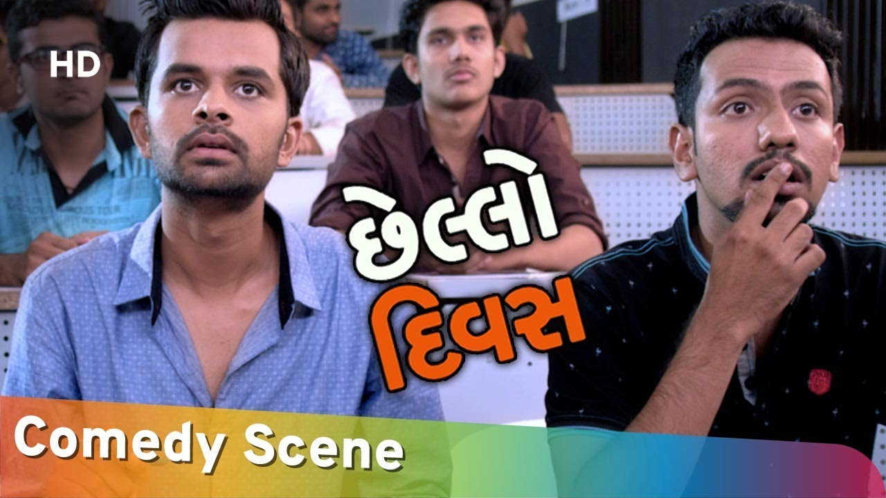 Chhello Divas Comedy Scene Professor Ni Firki Levi Urban Gujarati Film 2019 Malhar Thakar