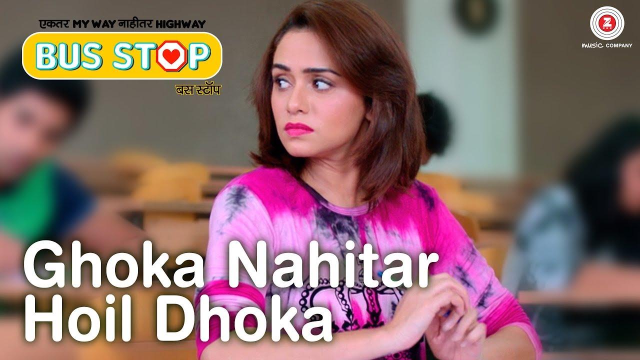 Download Ghoka Nahitar Hoil Dhoka - Bus Stop | Aniket V, Amruta K, Siddarth C & Pooja S | Sagar Phadke
