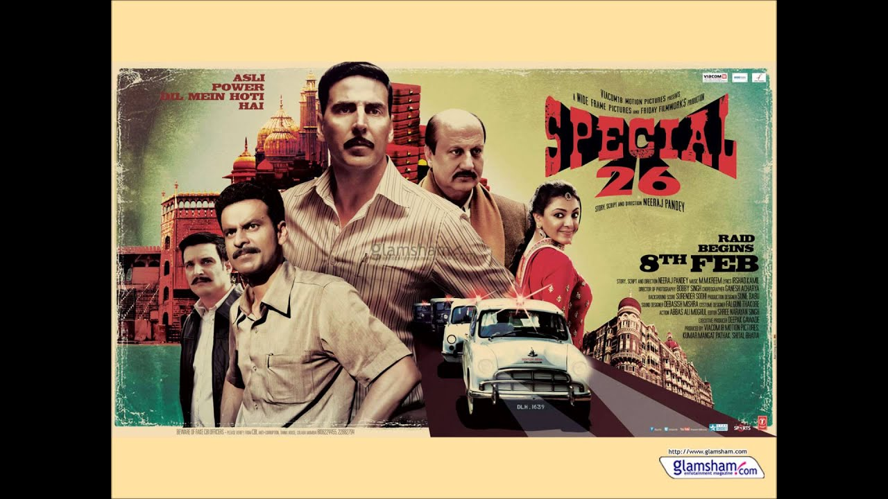 dharpakad special 26 mp3 download