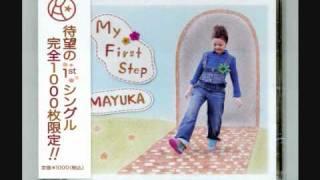 福岡で注目のインディーズ・アーティストMAYUKA のファーストCDシングル...