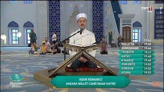 Adem Kemaneci Hocam Kur'an Tilaveti [Furkan Suresi 61-70. Ayetler]