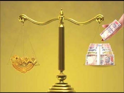Benefits of Gold Loan Hindi