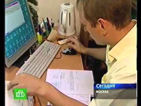 видео: МТС обвиняют в рассылке абонентам платных СМС
