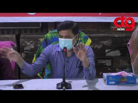 চট্টগ্রাম আদালতে কর্মহীন ৩০০ কর্মচারিকে জেলা প্রশাসনের ইদ উপহার