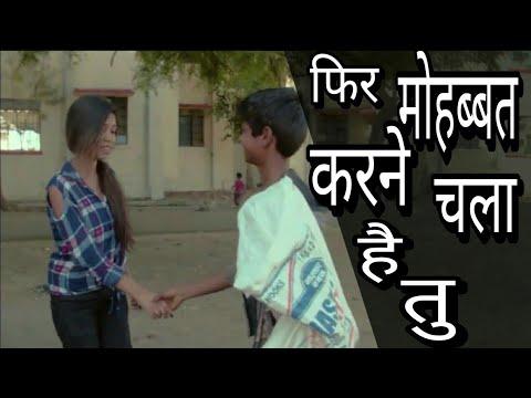 Dil sambhal ja jara fir Mohabbat karne chala he tu | new version poor but qute story