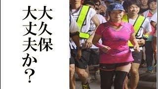 フジテレビ系「FNS27時間テレビ」マラソンランナーとして88キロ...