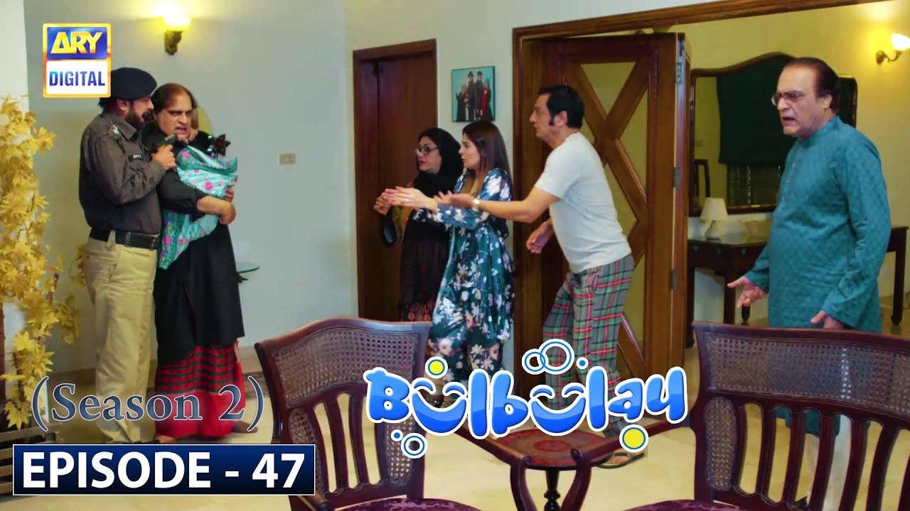 Bulbulay Season 2 | Episode 47 | 5th April 2020 | ARY Digital Drama