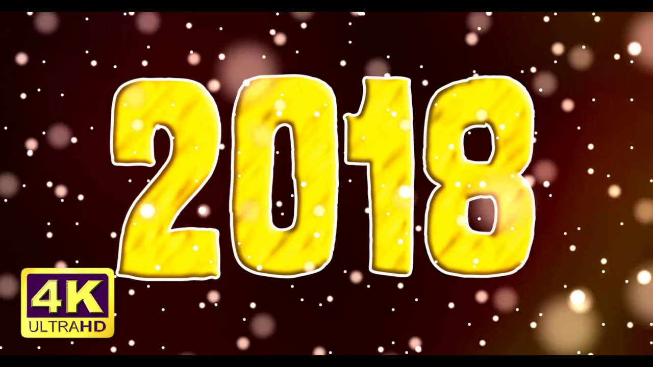 2018 4k new year 2018 imageswellpapershappy new year 2018 4k video hd 3d 4k images bbs