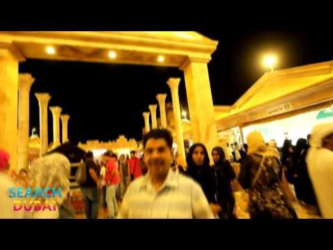 Jordan Pavilion in Dubai, Global Village
