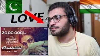 Download lagu REACTION ON    Alhamdulillah Video Song | Sufiyum Sujatayum | Sudeep Palanad | Vijay Babu | Amrita