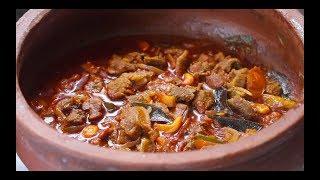 Beef Curry ബീഫ്- ഉള്ളി കറി- chinnuz' I Love My Kerala Food
