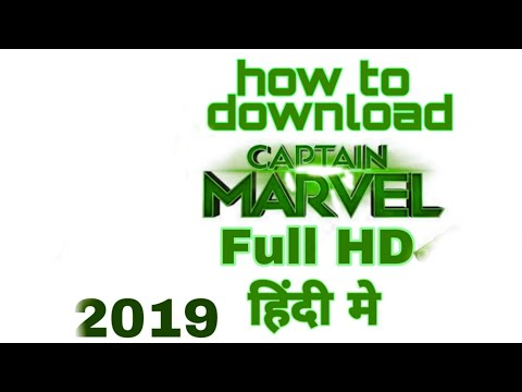 [hindi]-how-to-download-captain-marvel-2019-movie-in-full-hd+-ashok-tech
