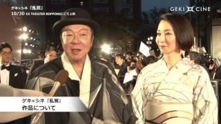 2016年10月25日に行われた、第29回東京国際映画祭 レッドカーペットのレ...