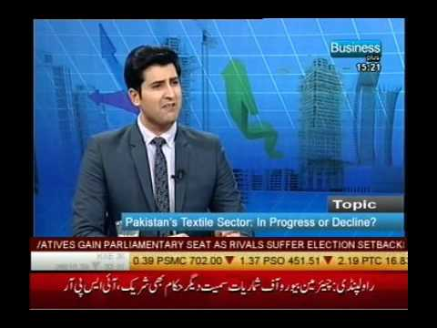 Dr  Baig's live exclusive interview on Textile Industry of Pakistan on 24th Feb'17 at 11am on Busine