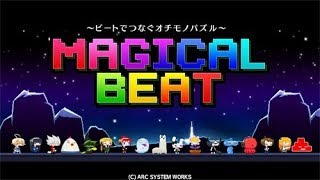 Magical Beat Arcade