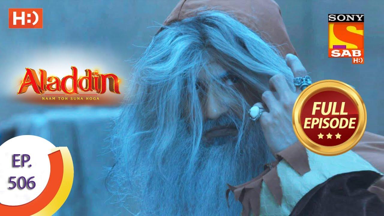 Download Aladdin - Ep 506 - Full Episode - 5th November 2020