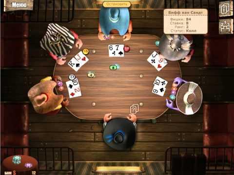 Король покера 2. Расширенное издание - Полная версия