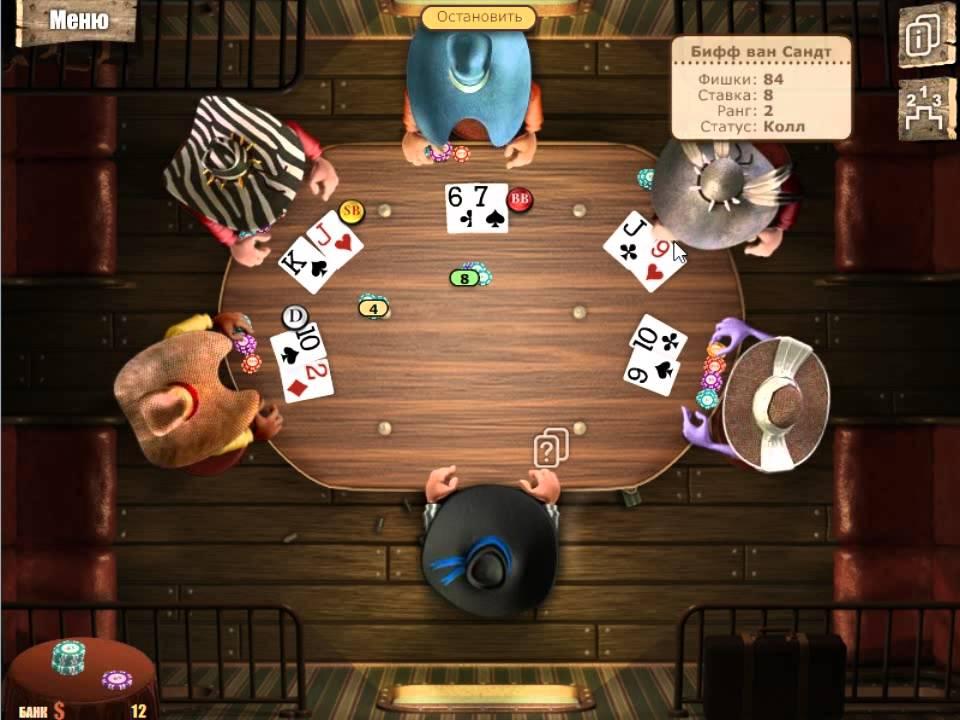 Играть онлайн бесплатно в игру король покера играть в казино клубнички