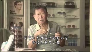 世界中が泣いたタイの感動のCM3本 thumbnail