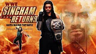 FUNNY WWE Singham || GREATGEN || FFORFUN || Hindi