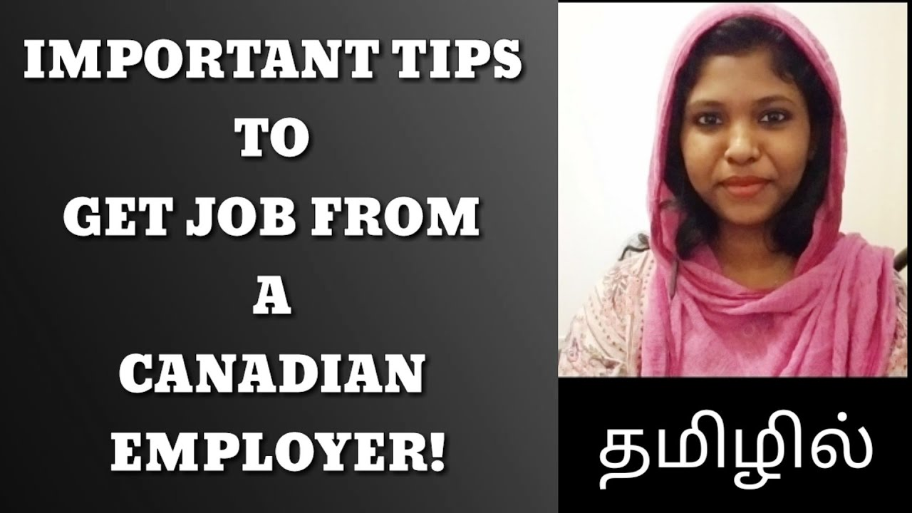 IMP TIPS: How to Get Job from a Canadian Employer in Tamil