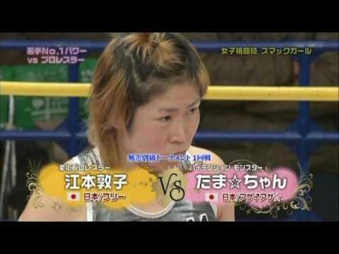 Smackgirl (MMA) 2008.02.14 - World ReMix 2008 Opening Round [JPN]