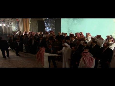 بث مباشر - الحفل السنوى للعربية للعود