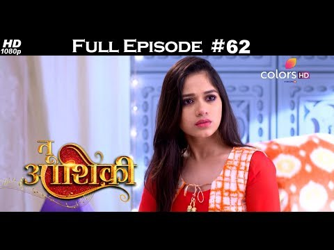 Tu Aashiqui - 14th December 2017 - तू आशिकी - Full Episode
