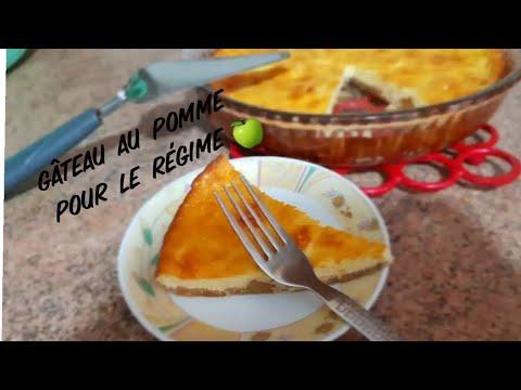 gâteau-au-pomme-pour-le-régime🍏كعك-التفاح-للريجيم