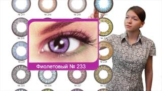 видео Цветные контактные линзы Lileya Color