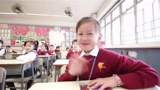 Publication Date: 2019-03-29 | Video Title: 中華基督教會基法小學(油塘) Kei Faat Primar