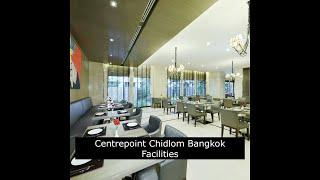 센터포인트 칫롬 방콕 호텔 부대시설