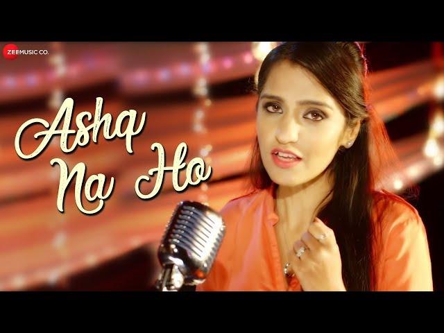 Ashq Na Ho - Holiday Asees Kaur Version Prita