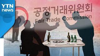'경제 검찰' 공정위 국장 낮술에 폭행 의혹까지...&…