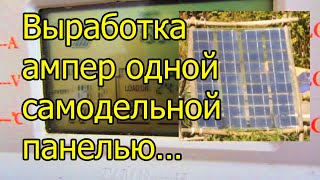 видео Дизайн балконов. Интерьер_комнаты.