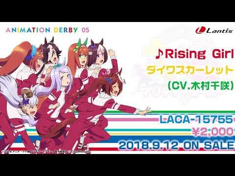 【ウマ娘 プリティーダービー 】ANIMATION DERBY 05 試聴動画