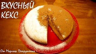 видео Английский кекс в мультиварке