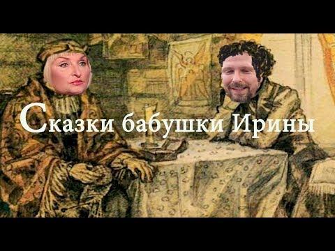 Я люблю Иpину Луценкo - Видео онлайн