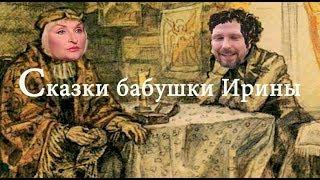 Я люблю Иpину Луценкo