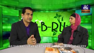 Ru-B-Ru with Bibi Gurdish Kaur Grewal