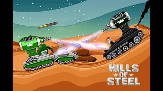 HILLS OF STEEL MY NEW RECORD IN DESERT