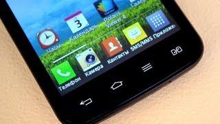 LG Optimus L4 II E445 - бюджетный Dual SIM смартфон - видео обзор(LG Optimus L4 II E445 -- бюджетный двухсимный Android-смартфон. Это «собрат» односимной модели E440, имеющий те же характер..., 2013-08-21T09:46:35.000Z)