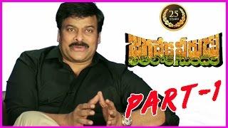 Jagadeka Veerudu Atiloka Sundari 25 Years Video Part-1    Chiru , Sridevi , Raghavendra Rao